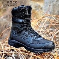 Mens Tactical Boots