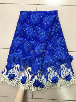 Cheap Blue 3D French Lace Fabric 2019 High Quality Wedding African Lace Fabric With Beads/Stones Lace Fabric For Nigerian Lace
