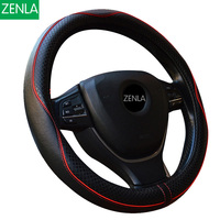 Leather Car Styling Steering Wheel Cover For Mazda 3 2 Mazda 6 Axela CX 5 CX5