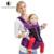 Respirável portador de bebê Baby Sling Mochilas Hipseat Canguru Baby crianças envolver mochila infantil portador da criança 4-36month HK905
