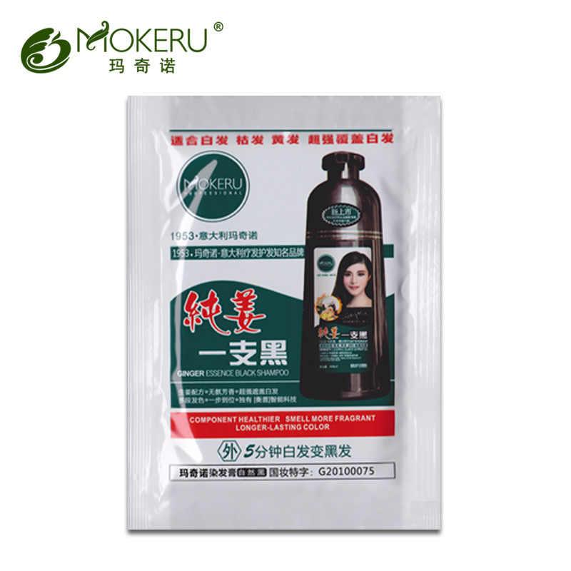 Mokeru, 2 шт./лот, натуральный имбирь, 5 минут, быстрая краска для волос, черный шампунь для волос, для покрытия, белого, серого цвета