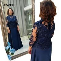 Navy Blue Chiffon Groom Mother Dresses Plus Size A Line Mother of the Bride Dress with Wraps Formal Dress for Women SMD71
