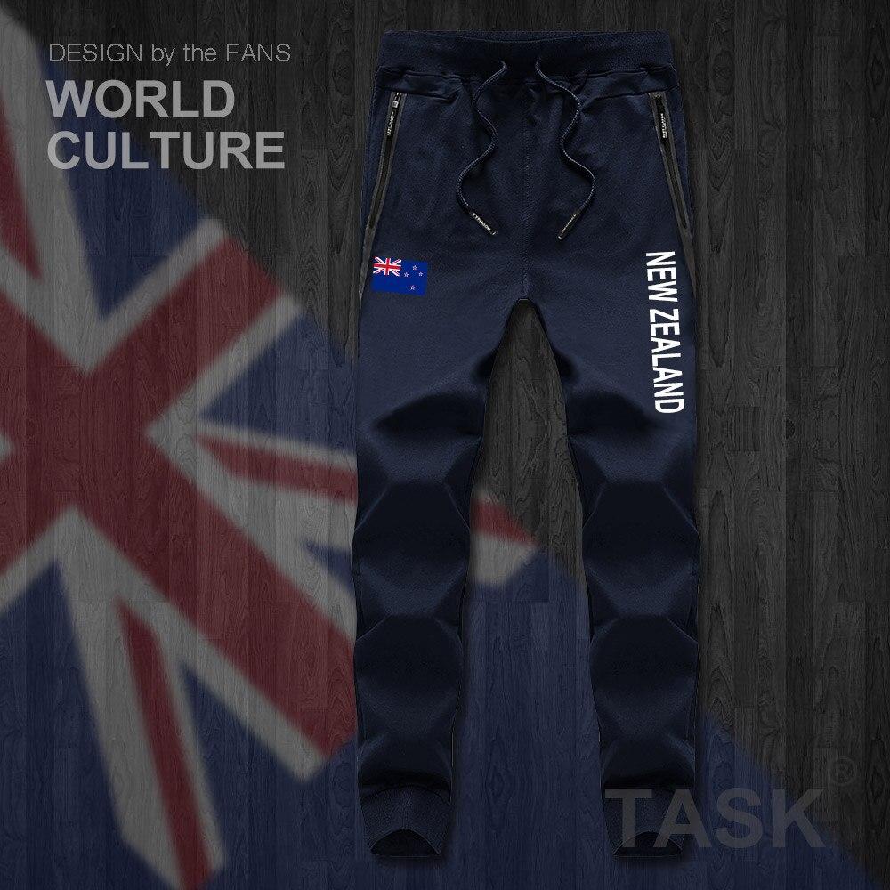 New Zealand Zealander NZ NZL Mens Pants Joggers Jumpsuit Sweatpants Track Sweat Fitness Fleece Tactical Casual Nation Country