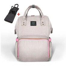LAND большой детский подгузник сумка Дорожная Рюкзак для беременных детский подгузник сумка для родителей bolsa maternidade сумки на детскую коляску с крюком вешалка