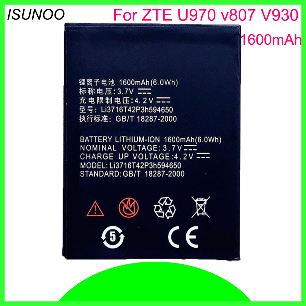 ISUNOO LI3716T42P3h594650 <font><b>Battery</b></font> For <font><b>ZTE</b></font> U970 v807 V930 U930 N970 <font><b>V970</b></font> V889S V889M U795 Phone <font><b>Battery</b></font> <font><b>Batteries</b></font> image