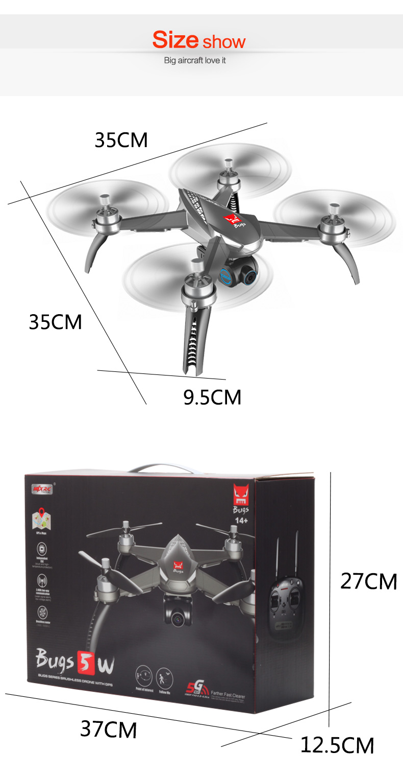 17.MJX Bugs 5 W B5W RC Drone RTF 5G WiFi FPV 1080P Camera With GPS Follow Me Mode RC Quadcopter vs MJX Bugs 2 B2W Helicopters D30