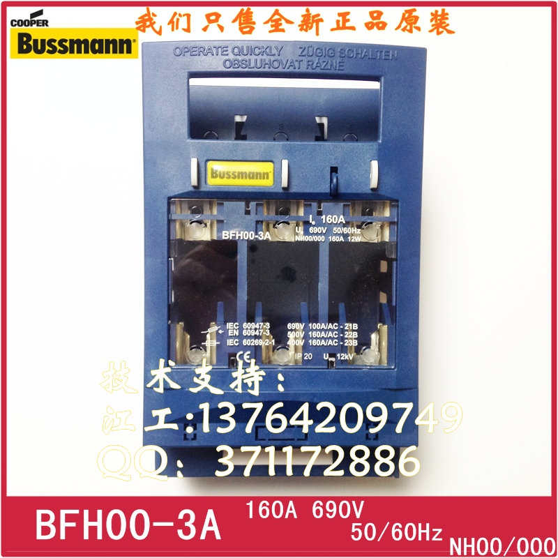 [SA]Original Bussmann fuse holder BFH00-3A NH00 / 000 160A 690V 12W Fuse Holders vehicle automotive blade fuse holder with a line of high quality waterproof fuse holder