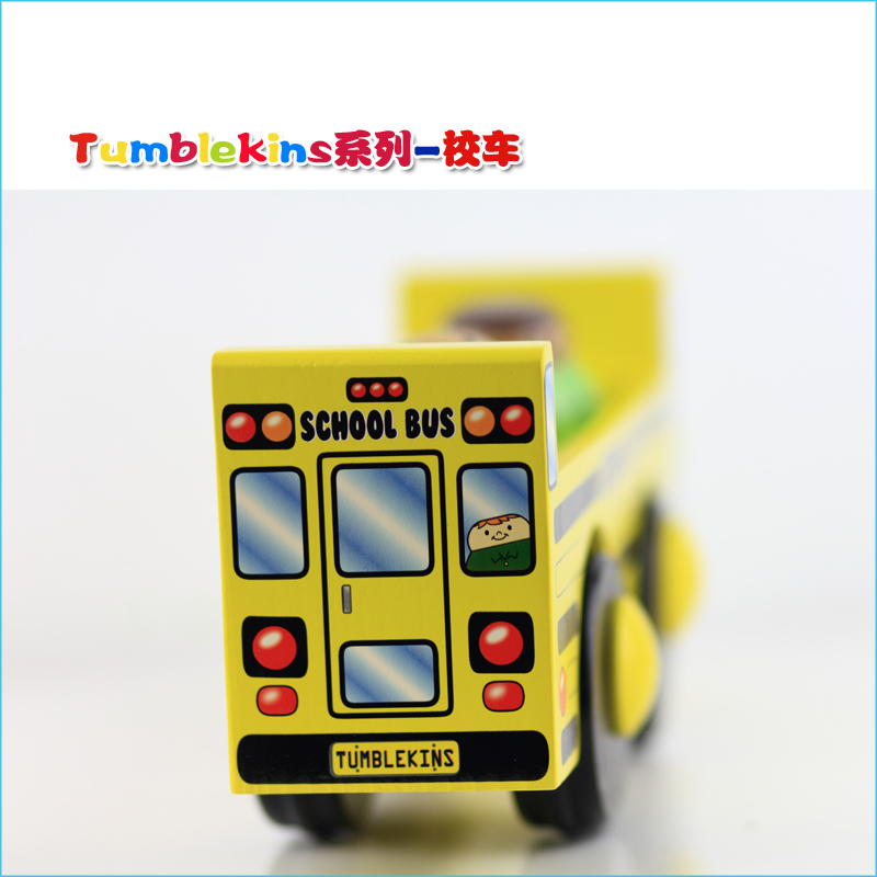 Toy car wooden car wool model bus toy school bus