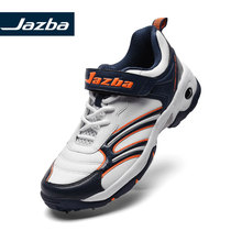 Jazba STRAIGHTDRIVE 330 Mens Cricket Shoes Professional Sport Rubber Cleat Sneakers Cushioning Protective With Adjustable Strap