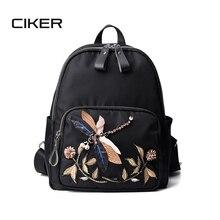 Ciker новые бренд черный рюкзак Для женщин Оксфорд путешествия рюкзак школьный для подростка рюкзак Mochila рюкзак