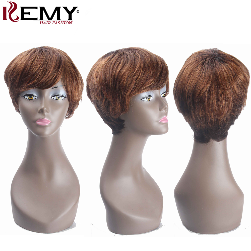 Brazilian Straight Short Human Hair Wigs For Black Women All Machine Made Wigs Brown Color Short Bob Wig Non-Remy Hair KEMY HAIR