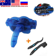 Dropshipping Cycling Bike Bicycle Chain Wheel Wash Cleaner Tool Cleaning Brushes Scrubber Set Clean Repair tools Stock in US,AU