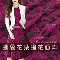 162cm abstract flower jacquard fabric suit cheongsam dress jacquard fabric jacquard dress fabric wholesale cloth