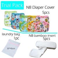 Happy Flute Newborn Diaper Cover 5PCS NB Bamboo Insert 5pcs Plus 1 Laundry Mesh Bag NB