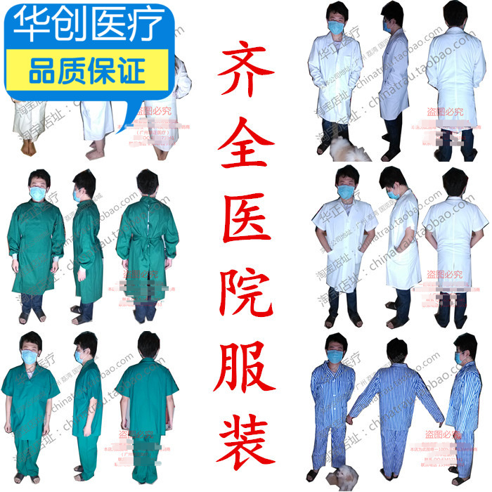 medical Patient clothes Wash clothes blue Surgical Operation clothes gown Nurse clothes white Long short sleeved doctor clothe pain management among colorectal cancer patient on chemotherapy