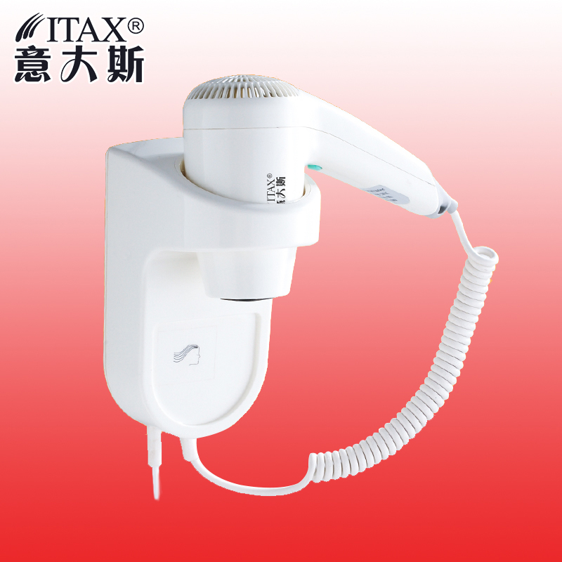 X-7730 AC Electric unfoldable wall mounted ABS plastic hair dryer Europe UK Emerica plug home/hotel hair dryerX-7730 AC Electric unfoldable wall mounted ABS plastic hair dryer Europe UK Emerica plug home/hotel hair dryer