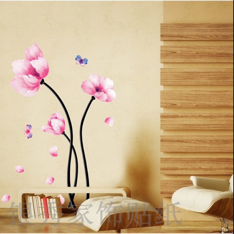 Pink Branch Pot Flower Vine Tree Wall Sticker Vinyl Home Decals Wall Decal Home Decortai ...