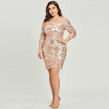 Коктейльное платье tanpell с открытыми плечами золотистое Платье