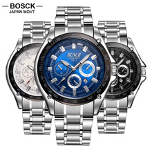 BOSCK Men Sports Quartz Watches Casual Military Watch 3 Eye Time Calendar Shockproof Waterproof Male Hub Watch 5571 reloj hombre