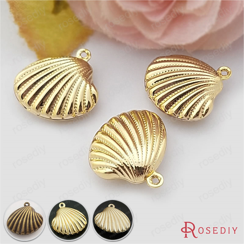 2PCS 19*16MM 24K Champagne Gold Color Plated Brass Seashell Charms Pendants Diy Jewelry  ...