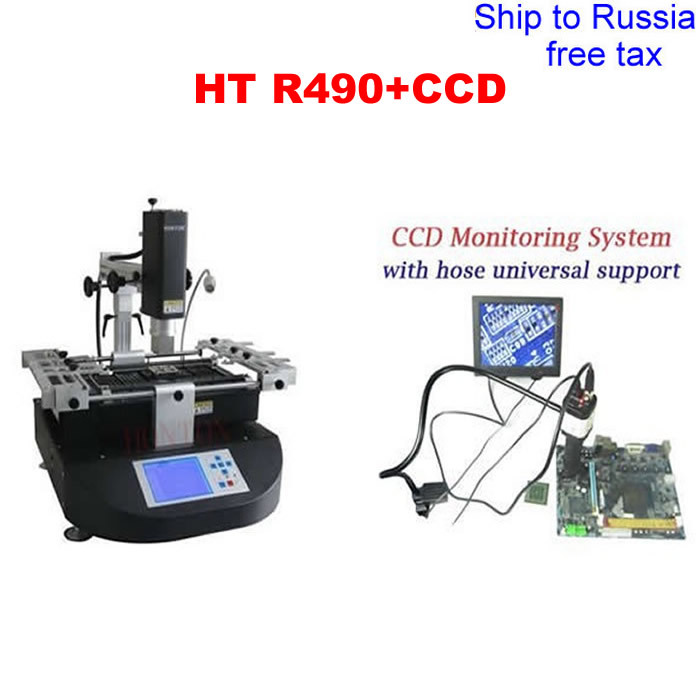 HONTON R490 infrared & hot air 3 temperature area BGA welding machine+LY Cobra CCD system