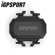 IGPSPORT Wireless Bike Ant+Cadence Sensor Speed for Garmin Edge Bryton Igpsport Bicycle Computer Cycling MTB Cadence