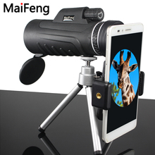 monocular Telescope Phone 40x60 outdoor HD vision Powerful Binoculars Zoom Professional Hunting Tripod Clip tripod