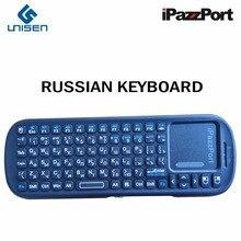 Русский iPazzPort беспроводная мини-клавиатура для Android TV BOX/smart TV/Малина Пэ3/HTPC