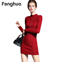 Fenghua Fashion Autumn Winter Dresses Women 2017 Casual Long Knitted Sweater Dress Female Slim Pencil Bodycon