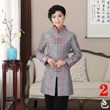 Traditional Chinese Dust Coat Womens Satin Long Jacket Gray/Red Size M-4XL