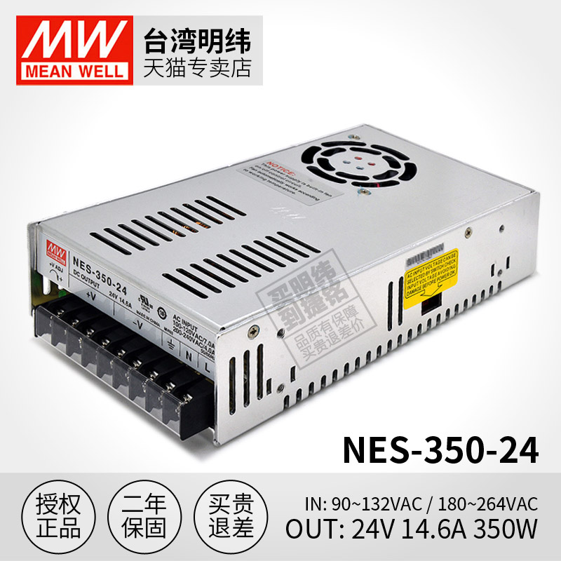 Original Mean well NES-350-24 Switching Power Supply 24V14.6A350W High Power Industrial DC ModuleOriginal Mean well NES-350-24 Switching Power Supply 24V14.6A350W High Power Industrial DC Module