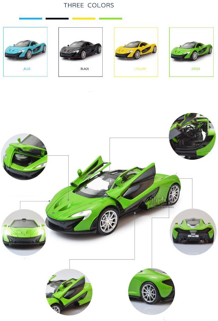High Simulation 1:32 McCarran P1 Diecast Alloy Metal Luxury Racing ...