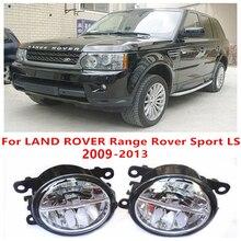 Para LAND ROVER Range Rover Sport LS 2009-2013 10 W Luz de Niebla del LED DRL Daytime Running Lights Coche lámparas de estilo