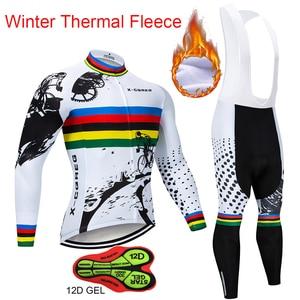 Image 1 - 2020 Hot X CQREG Long Sleeve Winter Thermal Fleece Cycling Jersey Set  Bike Bib Pants  Bicycle  Clothes