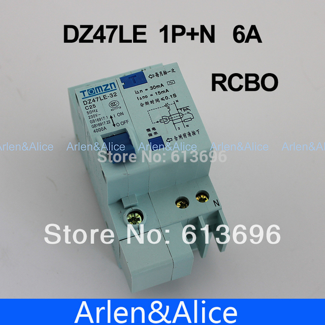 DZ47LE 1P+N 6A C type 230V~ 50HZ/60HZ Residual current Circuit breaker with over current and Leakage protection RCBO