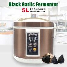 90W 5L Automatic Garlic Fermenter Ferment Box Black Garlic M