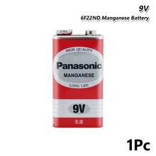 Panasonic 9 В 6F22ND PPP3 MN1604 6LR61 батарея сверхмощный сухой аккумулятор неперезаряжаемый для дымовой сигнализации интерактивная игрушка камера радио