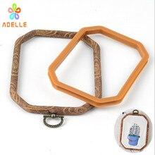 2 Size Square Embroidery Hoop wood grain plastic hoop frame vintage ring wood Cross