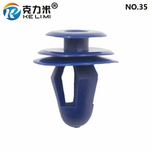 KE LI MI NO.35 Car Interior Door Panel Garnish Accessories Blue Fastener Clips Retainers