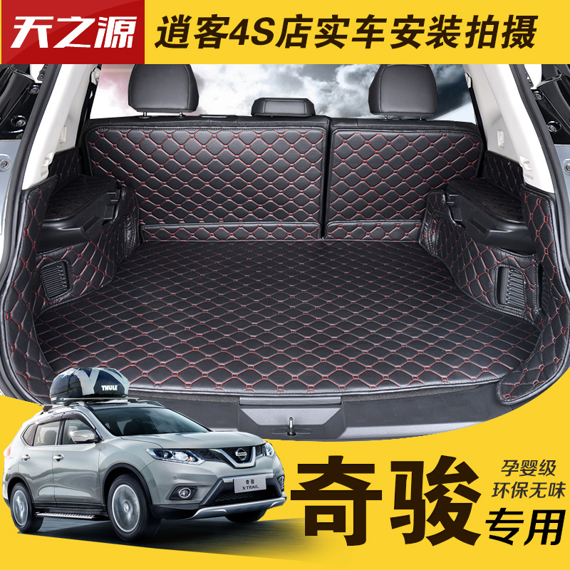 custom fit car cargo mat car trunk mat for nissan x-trail nissan rogue 3rd generation 2013 2014 2015 2016 2017 5d cargo liner free shipping car trunk mat cargo mat for jeep compass mk49 2011 2012 2013 2014 2015 2016