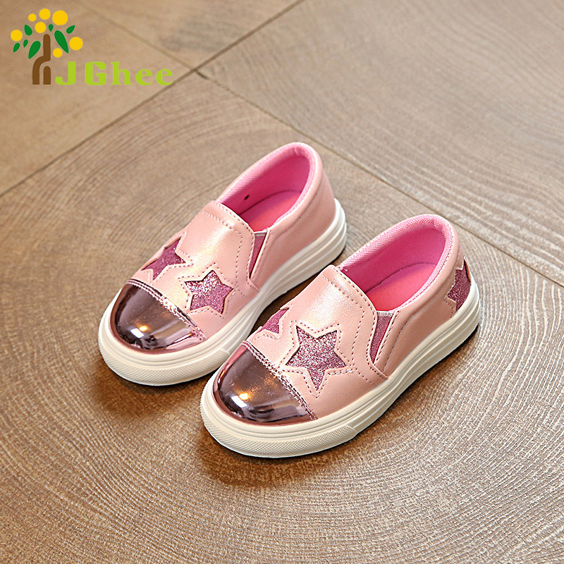 2017 Kids Shoes For Boys Girls Euro 26-30 Fashion Stars Bright Skin Children Casual Flat Sneakers Soft Sports Shoes Hot