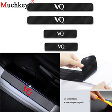 Car Door Sill Scuff Plate Stickers For Kia VQ Threshold 4D Carbon Fiber Vinyl Accessories Styling 4PCS