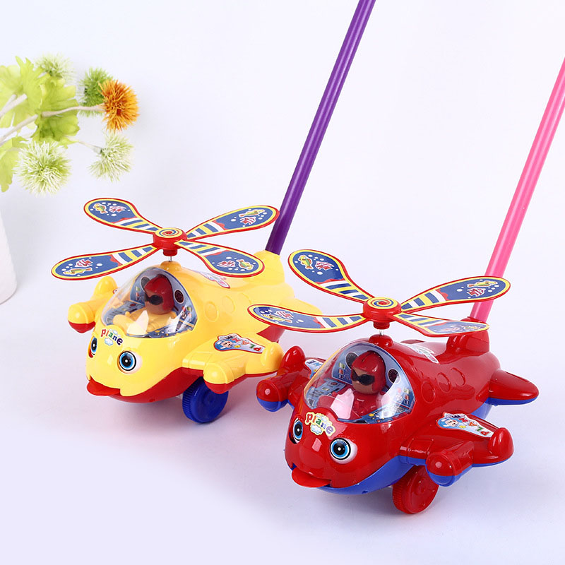 Baby Walker Toy Hand Push Pull Walks Plane Rod Push Cart Single Rod Blink Eyes Drag Tongue Toddler Walking Toys Gifts  A