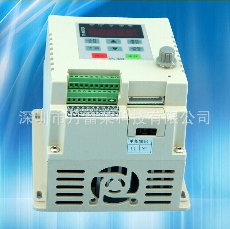 VFD Inverter  DFL single 220v Input and single 220v output  DFL-HJ02-075-S1  750W Variable Frequency DriveVFD Inverter  DFL single 220v Input and single 220v output  DFL-HJ02-075-S1  750W Variable Frequency Drive