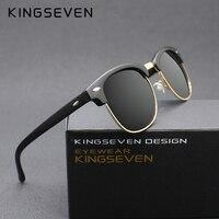 KINGSEVEN 2016 New Polarized Sunglasses Men Women Retro Rivet High Quality Polaroid Lens Brand Design Sun