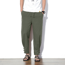 New original linen casual pants Chinese style loose cotton pants male Harlan small feet lantern pants men's casual pants