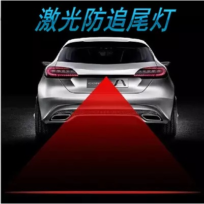 цена на Car Styling Tail Laser Fog Lamp Safety Warning Lights For Volkswagen Golf GTI R20 R36 Jetta Tiguan POLO Passat CC  EOS Scirocco