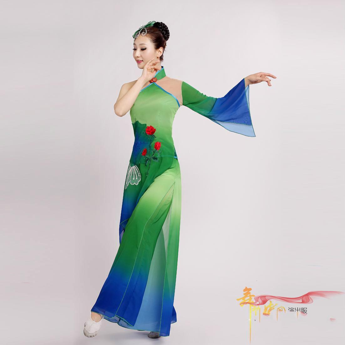 dress - How to classical wear dance dress video