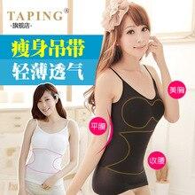 Ultra - thin seamless abdomen sling underwear clothing body w079