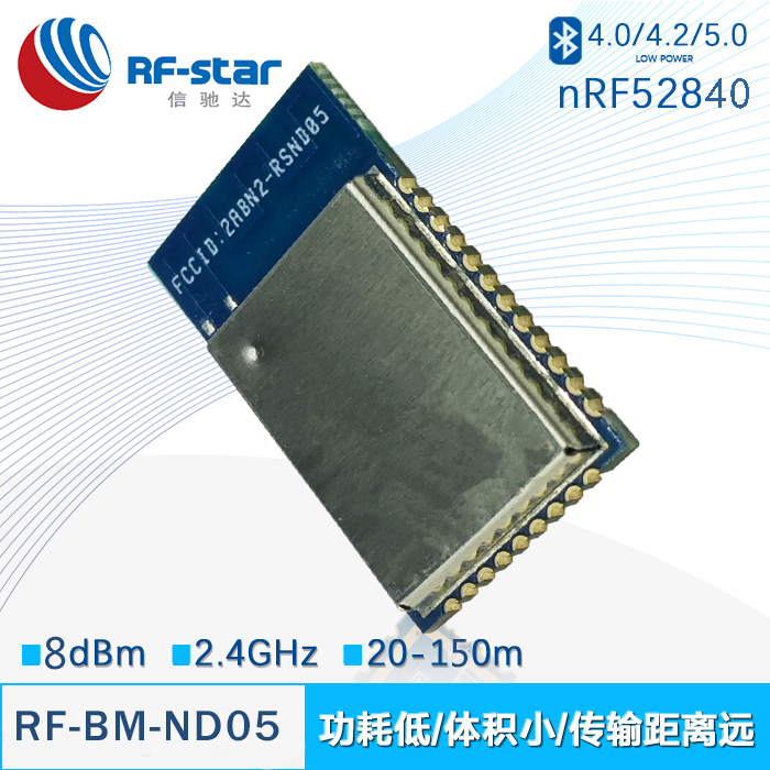 Detail Feedback Questions about NRF52840 Bluetooth 5 0/4 2
